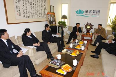 青岛市工商联领导莅临维客集团